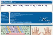 MecaNet 14.03.02