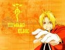 Descargar Full Metal Alchemist Edward Elric